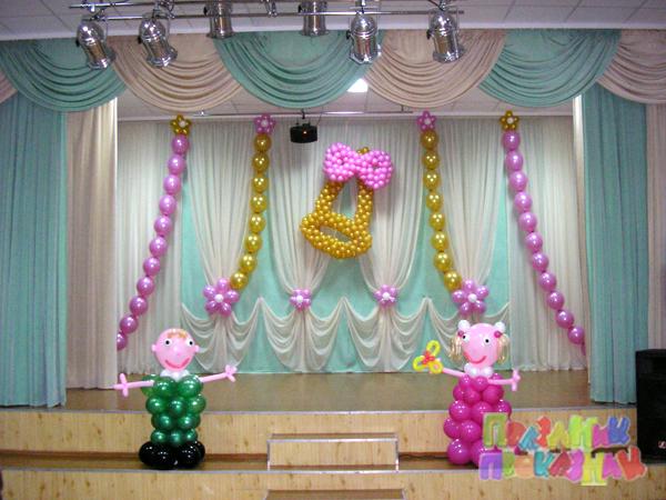 Агентство детских праздников оренбург